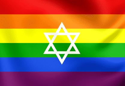 La Gay Pride a Tel Aviv attire chaque année de nombreux touristes venant des 4 coins du monde