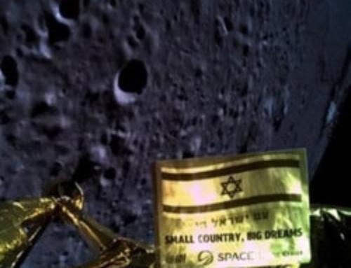La sonde israélienne Bereshit 1 s'écrase à quelques mètres de la lune