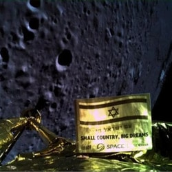 La sonde Bereshit 1 tout proche de la Lune avant ses problèmes techniques