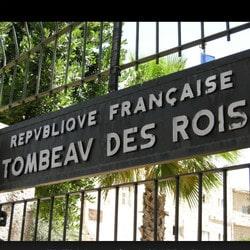 Le gouvernement français veut des garanties avant la réouverture du Tombeau des Rois à Jérusalem