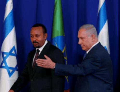 Israël et Éthiopie: vers un renforcement de la coopération sécuritaire