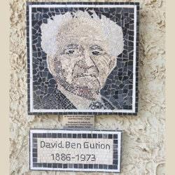David Ben-Gurion, un des pères fondateur de l'Etat d'Israël