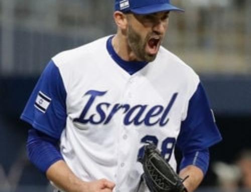 JO Tokyo 2020 : Israël est le second pays qualifié au baseball