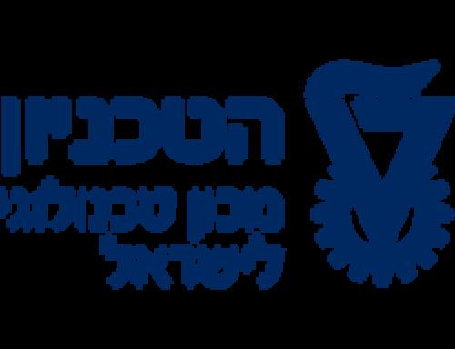 France et Israël: des relations au beau fixe