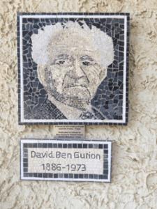 Mosaique de David Ben Gourion a Sde Boker dans le Negev