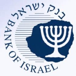La Banque d'Israel intervient pour réguler le Shekel qui est une des monnaies les plus fortes au monde